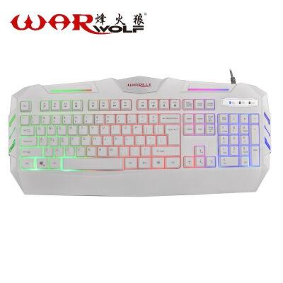 机械键盘 烽火狼新款网吧有线游戏键盘镭雕机械手感 键盘游戏键盘 K3 七彩虹白色 发货周期:一般在付款后2-90天左右发货,具体发货时间请以与客服协商的时间为准