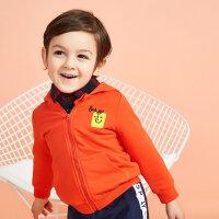 【1件2.7折约:42.7】moomoo童装男童外套新款春装条纹洋气连帽小儿童宝宝开衫
