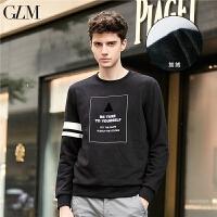 1.5折到手价:44.85森马旗下GLM男士卫衣植绒贴布套头衫袖子条纹字母印花加绒卫衣