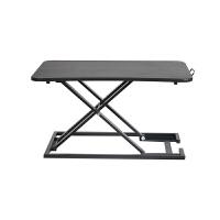 电脑支架站立式电脑桌升降办公台站着用笔记本支架折叠桌增高支架