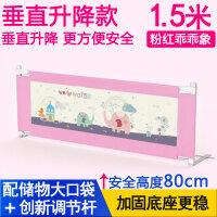 婴儿童床围栏2米1.8大床挡板通用 宝宝防摔床护栏垂直升降a397 1片
