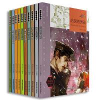 故事集中营(全10册)6-7-8-9-10-14岁一二三四3-6年级小学生儿童文学故事课外阅读书籍正版