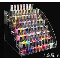 面膜指甲油展示架亚克力塑料透明架美甲店展架化妆品收纳架格子铺 7层 长款31cm (送安装工具)