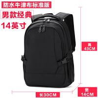 大容量双肩包男 高中学生书包商务出差电脑包运动休闲旅行背包女