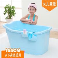 婴儿浴盆儿童浴桶大号加厚可坐躺宝宝洗澡桶超大家用沐浴桶泡澡桶