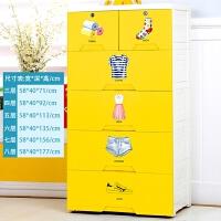 衣柜抽屉式收纳柜婴儿童衣服整理柜宝宝玩具储物柜塑料5层斗柜子 5层