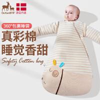 欧孕彩棉新生儿睡袋春秋婴儿一体四季夹棉睡袋宝宝儿童防踢被子