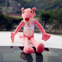 汽车饰品车顶装饰摆件玩偶可爱毛绒粉红豹小新搞笑车身贴SN9829 粉红色 粉红豹约60CM