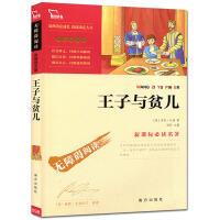 (12册)我的第一套百科全书 青少年儿童科普读物6-7-8-9-10-11-12岁