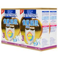 【当当自营】雀巢 能恩3段益生菌婴幼儿配方奶粉 (1-3岁) 400g/盒(雀巢三段)*4