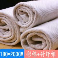 180 200/150超大防水透气尿垫 婴儿纯棉隔尿垫竹纤维防水床单 大号