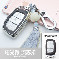 北京朗动名图悦动瑞纳领动悦纳ix35/ix25汽车钥匙包套壳 汽车用品