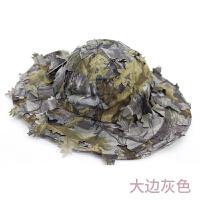 树叶伪装鸭舌帽特种兵手军帽折叠平顶帽军人帽子xx M(56-58cm)