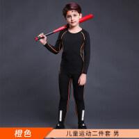 儿童运动紧身衣男长袖打底套装夏季篮球足球跑步速干透气训练服