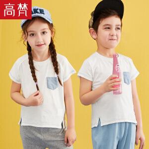【会员节! 每满100减50】高梵2018新款儿童短袖T恤 男童时尚休闲女童贴袋撞色护肤半袖体恤