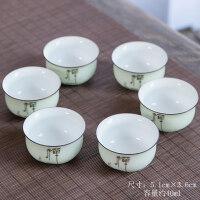 【支持礼品卡】品茗杯白瓷杯茶具个人杯杯子陶瓷小单杯功夫冰裂汝窑茶杯 jk9
