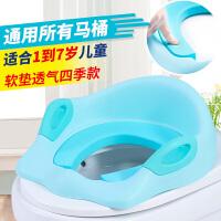 儿童坐便器马桶圈男女宝宝座便器加大号马桶盖柔软坐垫婴儿座便器