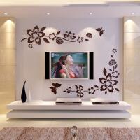 亚克力3D立体墙贴家装饰品卧室客厅电视背景墙壁纸贴画