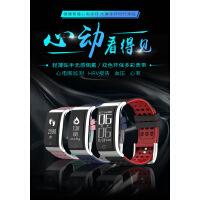 触摸彩色大屏智能手环心率手环蓝牙运动跑步计步器血压监测仪手表男女防水多功能通用通话提醒腕带减肥减脂锻炼APP管理信息同