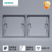 西门子开关插座面板睿致钛银边开关插座二联连体边框多联边框面板
