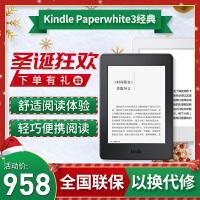 【815超级会员节】kindle paperwhite3 电子书阅读器墨水屏kindle电纸书 kpw3国行6英寸官方