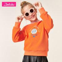 【2折价:52】笛莎童装女童卫衣2019冬装新款中大童儿童洋气印花绒里套头卫衣女
