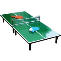 乒乓球桌 迷你室内移动式可折叠家用乒乓球台儿童子便携式桌面娱乐竞技游戏乒乓球桌 兵乓球桌