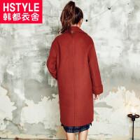 韩都衣舍2017韩版女装冬装新口袋翻领纯色中长款毛呢外套