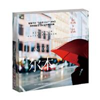 尔本 安东尼新书 首部摄影图文集 日常随笔集 郭敬明旗下畅销作家之一 继2014年《黄――陪安东尼度过漫长岁月3》后作品