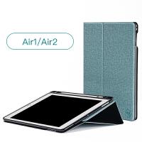苹果2018新款 ipad pro10.5保护套带笔槽9.7英寸air2硅胶平板壳5