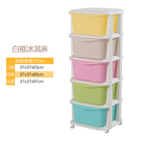 家用衣物整理盒多层组合儿童衣柜大号玩具储物箱塑料抽屉式收纳箱