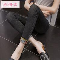 孕妇裤潮妈2-10个月怀孕期长裤孕妇牛仔裤外穿薄款春秋季新款裤子