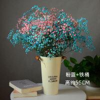 满天星干花带花瓶超大束粉色蓝色天然永生花家居摆设客厅装饰花束 干花包