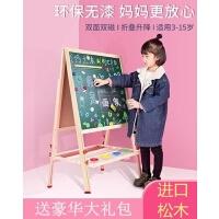 儿童画板支架式双面磁性小黑板家用宝宝画画涂鸦写字板画架可升降
