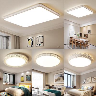 【支持礼品卡】卧室灯温馨浪漫创意灯具LED客厅家用吸顶灯饰简约现代圆形房间灯 4gw