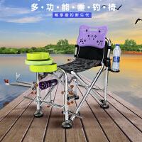 钓椅钓鱼椅子多功能折叠钓鱼椅垂钓椅台钓鱼用品 套餐一 裸椅