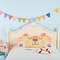 卡通可爱粉兔狮子老虎熊猫枕头毛绒玩具床头靠背结婚庆礼物 110*45cm