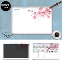联想U31-70 笔记本电脑贴膜U310 U330 U410外壳保护贴膜炫彩贴纸 SC-939 三面+键盘贴