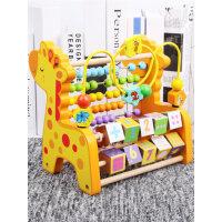 儿童早教启蒙益智木质玩具1-3岁宝宝教具多功能绕珠计算架男女孩