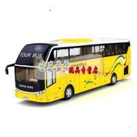 彩珀合金车模旅游大巴士长途大客车公交车合金汽车模型回力玩具车 带家具房车绿色 旅游大巴黄色 旅游大巴白色