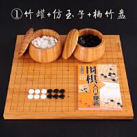 围棋套装儿童初学者木质罐折叠棋盘送入门书籍黑白棋子五子棋