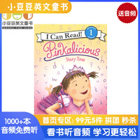 英文原版 Pinkalicious: Story Time 粉红控:故事时间 [4-8岁]