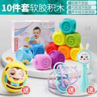 婴儿手抓球0-3-6-12个月男孩六个月宝宝玩具婴儿软胶女孩1岁