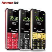 纽曼M560 全网通4G老人机持久待机直板女款大屏大字大声移动电信版老年手机学生功能按键小手机