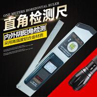 【支持礼品卡】内外直角检测尺活动装修检测阴阳角尺子角度检测工具 n4a