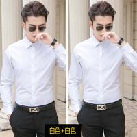 秋季衬衫男长袖青年韩版修身黑衬衣男商务潮流大码加绒保暖白寸衫