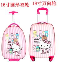 儿童行李箱子男女童拉杆箱万向轮卡通16寸可爱公主韩版学生旅行