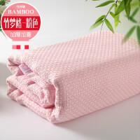 竹纤维毛巾被单人双人空调毯婴儿童盖毯午睡毯夏凉被毛巾毯薄被子定制!