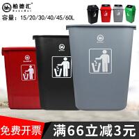 塑料家用室内厨房无盖垃圾桶户外公用室外大号垃圾筒长方形收纳桶