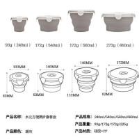 一套3个硅胶尚美便携伸缩碗外出旅行餐具泡面碗保鲜碗 660毫升单碗可微波炉加热